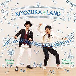 KIYOZUKA☆LAND キヨヅカ☆ランド