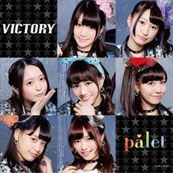 VICTORY【Type-B】