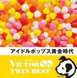 <ビクターTWIN BEST> アイドルポップス黄金時代