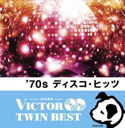 <ビクターTWIN BEST> '70sディスコ・ヒッツ