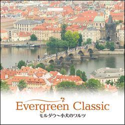 EvergreenClassicモルダウ 小犬のワルツ