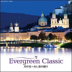 EvergreenClassic月の光 あし笛の踊り