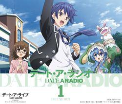 デート・ア・ラジオ デラックスBOX1