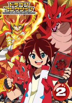 テレビアニメドラゴンコレクションVOL.2セル用DVD