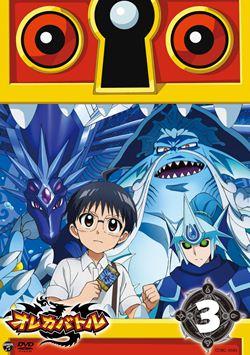 テレビアニメオレカバトルVOL.3セル用DVD