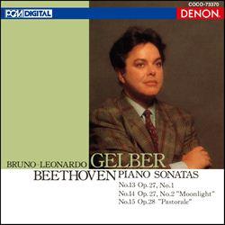 ベートーヴェン:ピアノ・ソナタ集[2]第13番/第14番《月光》/第15番《田園》