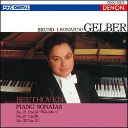ベートーヴェン:ピアノ・ソナタ集[4]第21番《ワルトシュタイン》/第27番/第32番