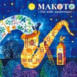 MAKOTO The40thAnniversary