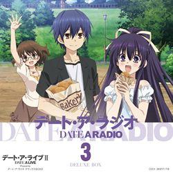 デート・ア・ラジオデラックスBOXその3