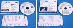 DVDかんたんカラオケ 11・12セット