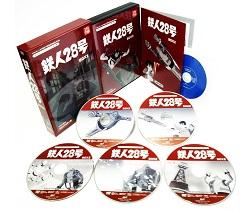 鉄人28号 HDリマスター DVD-BOX2