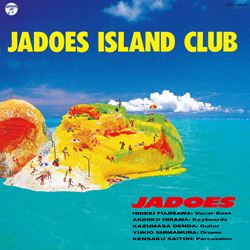 JADOES ISLAND CLUB