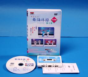 やさしい舞踊体操(第5集)【DVD】
