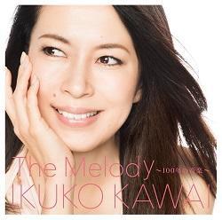 川井郁子 The Melody 100年の音楽