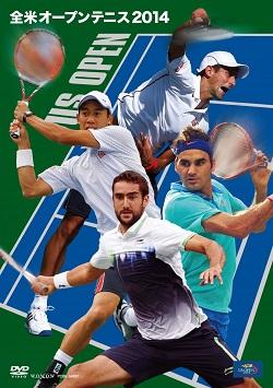 全米オープンテニス2014