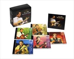ギターで綴る 想い出のヒット曲集 クロード・チアリ大全集