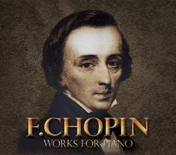 ショパン:主要ピアノ曲全集