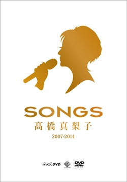 SONGS ��橋真梨子 2007-2014 DVD3巻セット