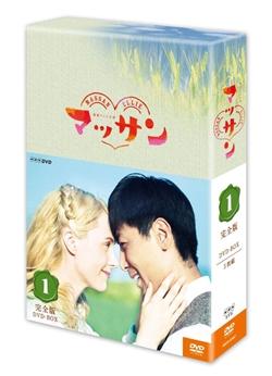 マッサン BOX1