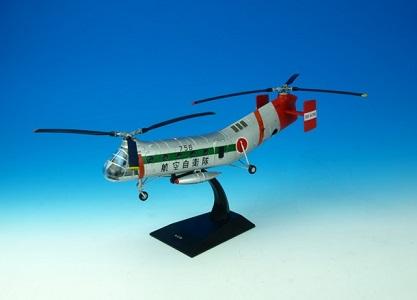 H-21B 航空自衛隊 救難航空隊