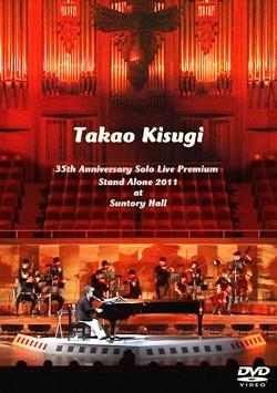 35th Anniversary Solo Live Premium Stand Alone 2011 at Suntory Hall