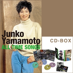 Junko Yamamoto ALL TIME SONGS