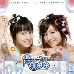 THE IDOLM@STER RADIO 〜歌姫楽園〜