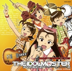 THE IDOLM@STER MASTERPIECE 03 ポジティブ!(CD)