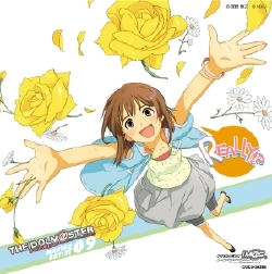 THE IDOLM@STER MASTER ARTIST 09 萩原雪歩(CD)