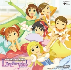 THE IDOLM@STER MASTER LIVE 03 Do-Dai(CD)