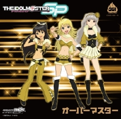 """THE IDOLM@STER MASTER SPECIAL 961 """"オーバーマスター""""【通常盤】"""