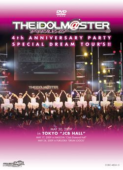 THE IDOLM@STER 4th ANNIVERSARY PARTY SPECIAL DREAM TOUR'S!!」(DVD)
