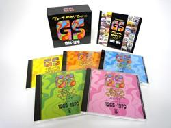 グループ・サウンズのすべて GSベスト・シングル・コレクション 1965-1970(CD)