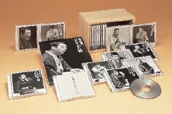 古今亭志ん朝 特選・独演会(CD)