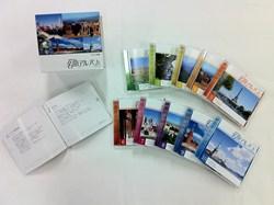 NHK名曲アルバム ベスト120(CD)