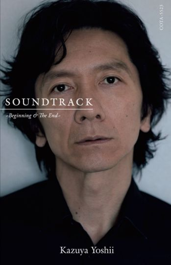 SOUNDTRACK 〜Beginning & The End〜(カセット)