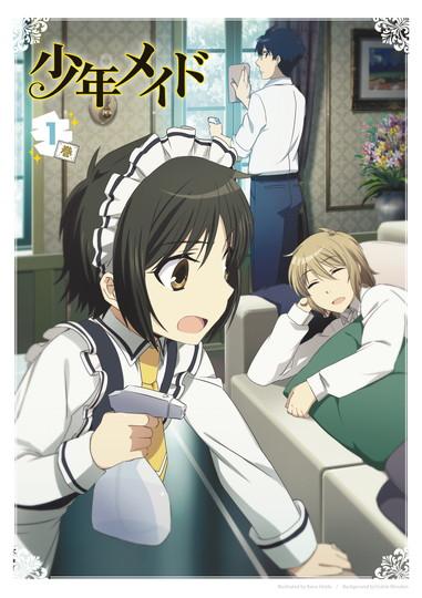 少年メイドVol.1【DVD】