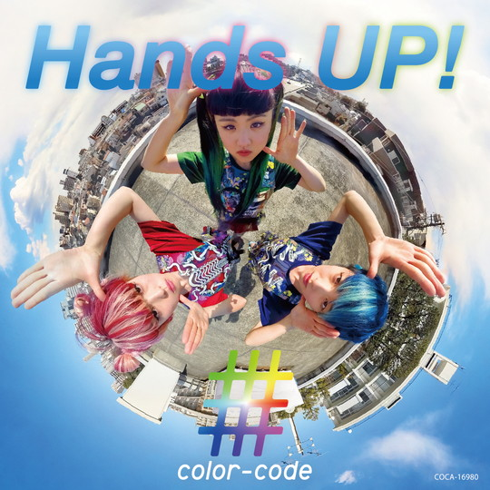 HandsUP!