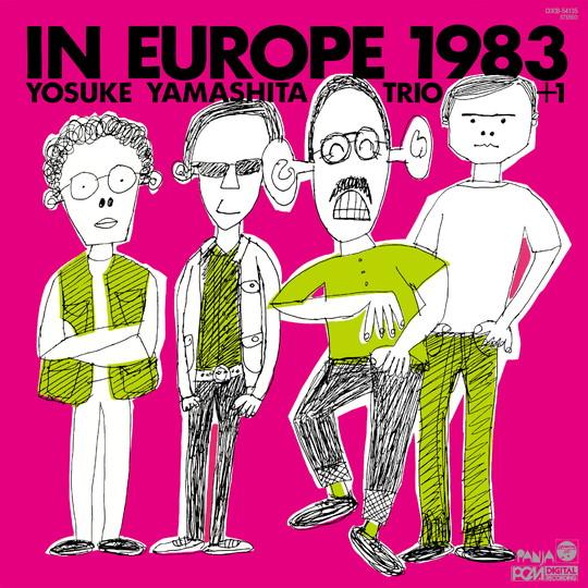 イン・ヨーロッパ1983 completeedition