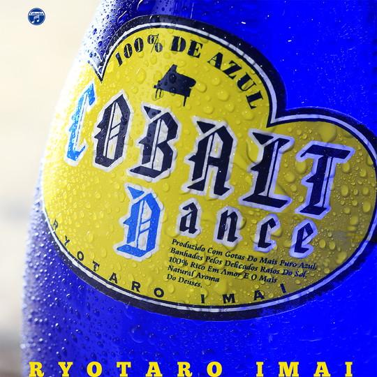 コバルト・ダンス COBALTDance