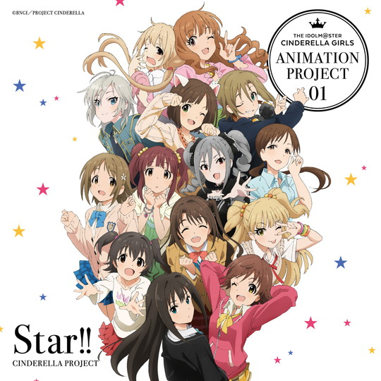 THE IDOLM@STER CINDERELLA GIRLS ANIMATION PROJECT 01 Star!!【通常盤】
