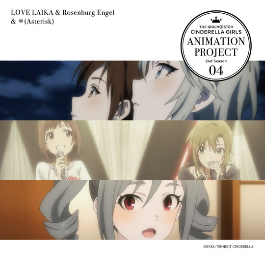 THE IDOLM@STER CINDERELLA GIRLS ANIMATION PROJECT 2nd Season 04 この空の下 & OωOver!! -Heart Beat Version-