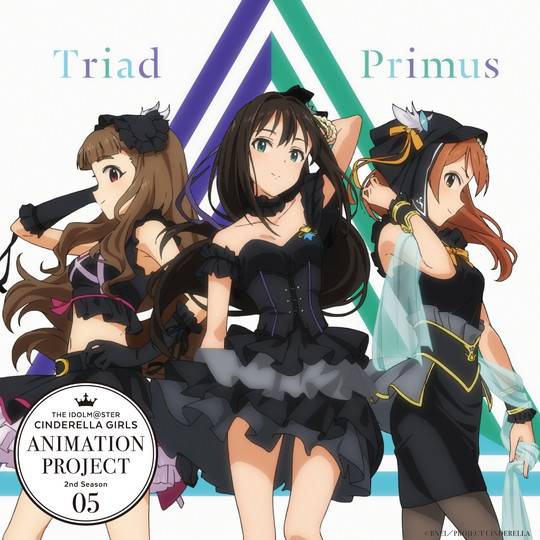THE IDOLM@STER CINDERELLA GIRLS ANIMATION PROJECT 2nd Season 05 Trancing Pulse & Nebula Sky