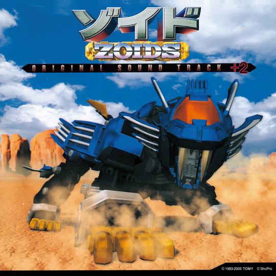 (ANIMEX1200 195)ゾイドオリジナル・サウンドトラック+2 復活の胎動