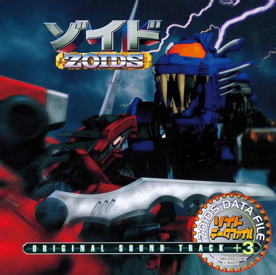 (ANIMEX1200 196)ゾイドオリジナル・サウンドトラック+3 Mission