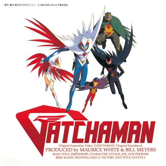 (ANIMEX1200 197)オリジナル・アニメーション・ビデオ「ガッチャマン」オリジナル・サウンドトラック