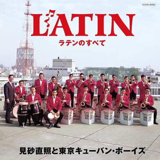ザ・ベスト東京キューバン・ボーイズラテンのすべて