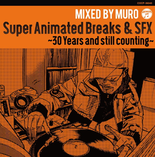 Super Animated Breaks&SFX 30 Years and still counting