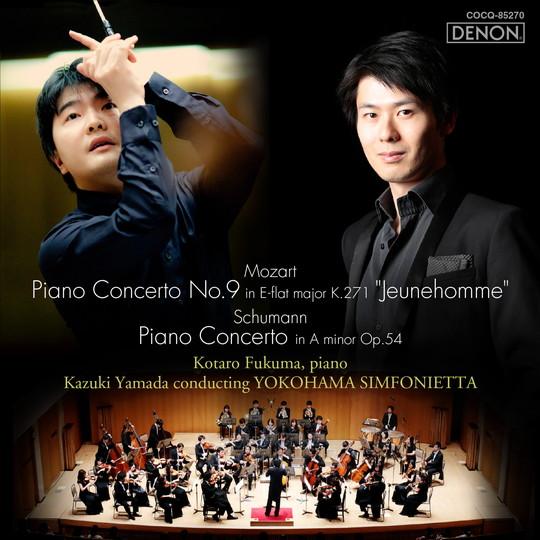 モーツァルト&シューマン:ピアノ協奏曲