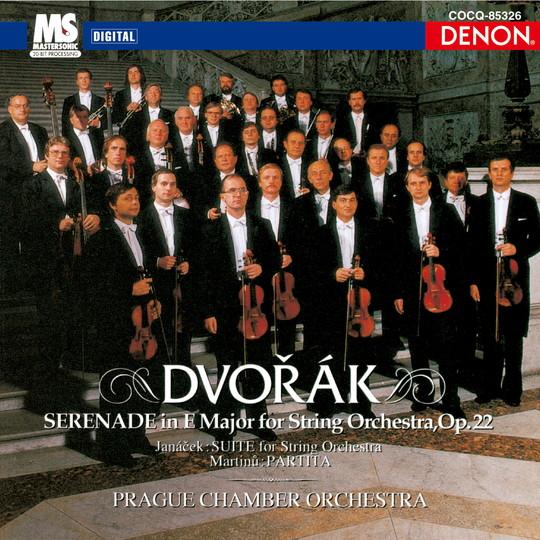 UHQCDDENONClassicsBESTドヴォルザーク:弦楽セレナード、ヤナーチェク:弦楽のための組曲、他